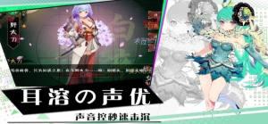 明日少女游戏安卓官方下载最新版图片5