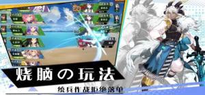 明日少女游戏安卓官方下载最新版图片1