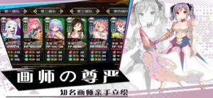 明日少女游戏安卓官方下载最新版图片4