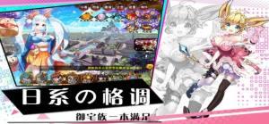 明日少女游戏安卓官方下载最新版图片2