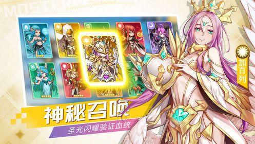 武侠Q传自走棋手游官方网站下载正式版图4: