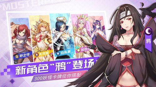 武侠Q传自走棋手游官方网站下载正式版图2: