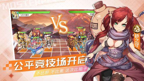 武侠Q传自走棋手游官方网站下载正式版图3: