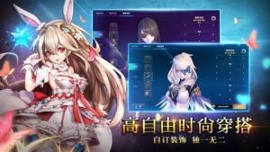 幻想神域2台服官网安装包下载图片3