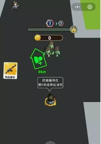 微信末日救援游戏APP正式版图3: