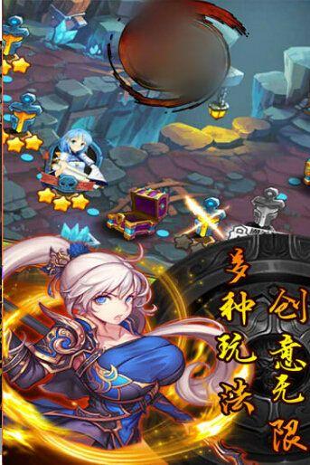 抖音三国志神将手游官方最新版下载图3: