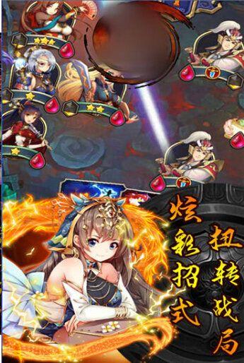 抖音三国志神将手游官方最新版下载图2: