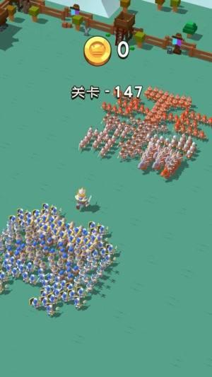 约架城墙根儿游戏最新安卓版下载图片2