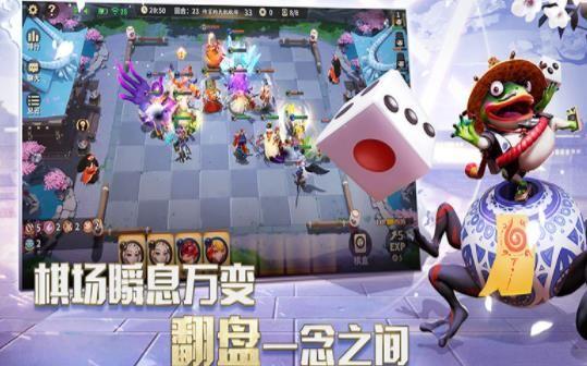 网易阴阳师智走棋游戏官方网站下载安卓版图1: