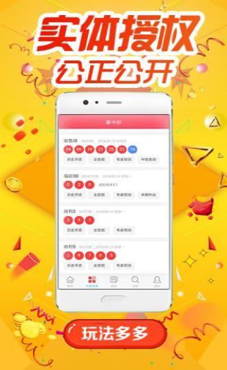 2019里约奥运会体育彩app官方版下载图1: