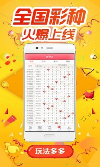 2019里约奥运会体育彩app官方版下载图3: