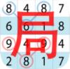 算局七星彩奖表6.0.0APP