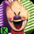 逃离冰淇淋店ice scream游戏最新手机版下载下载 v1.1.1