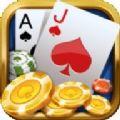 火拼扑克手机版