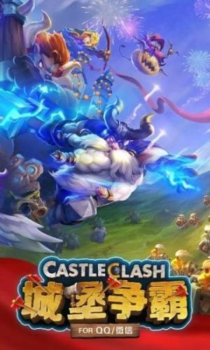 Castle Clash美服图5