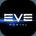 EVE Portal 2019官网版