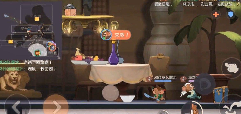猫和老鼠:BUG小王子易主,罗宾汉最强bug跳,快速飞跃游轮之旅[视频][多图]图片2