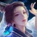 凡临仙界官网版
