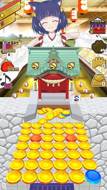 Coco's coin dozer游戏中文版下载图5: