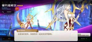 第七史诗亚服中文版图1