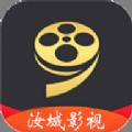 汝城影视4.8积分授权码破解版下载 v1.0