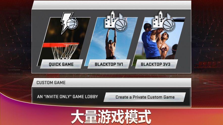 NBA2K20游戏官方网站下载正式版图3: