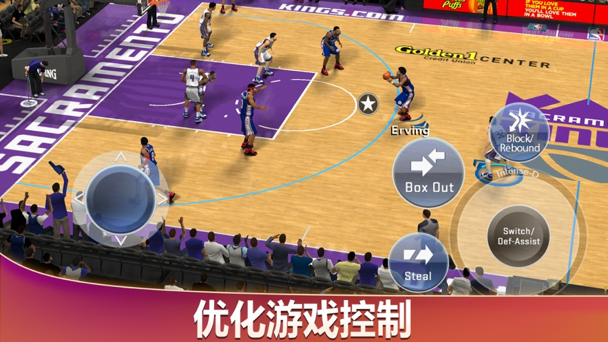 NBA2K20游戲官方網站下載正式版 v78.0.2截圖