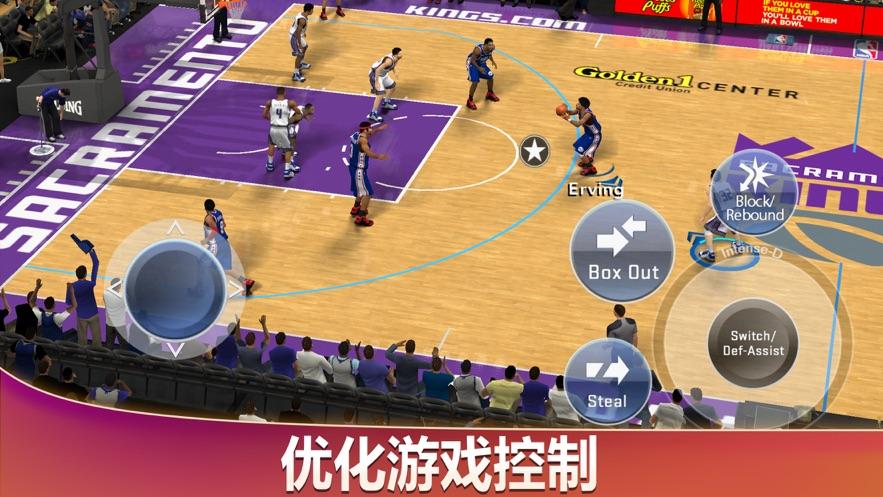 NBA2K2020手机版安卓官网下载 v78.0.2截图