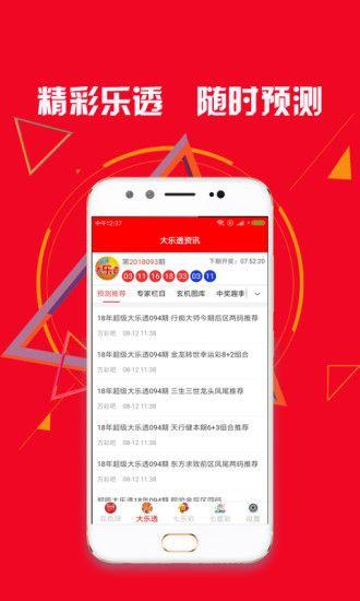 2019全年水果奶奶论坛最新资枓大全APP入口图4: