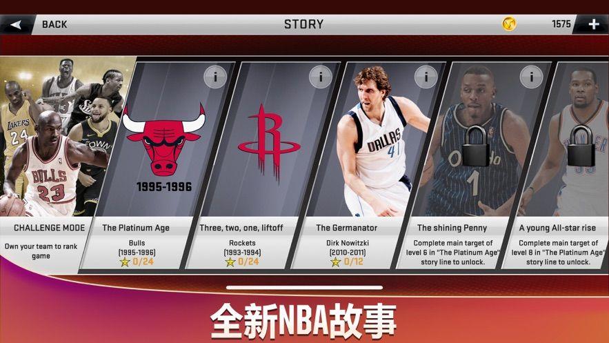 NBA2K20游戲官方網站下載正式版圖2: