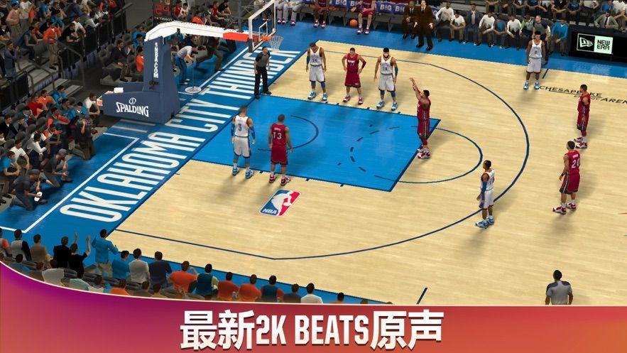 NBA2K20游戏官方网站下载正式版图4: