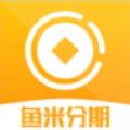 鱼米分期app