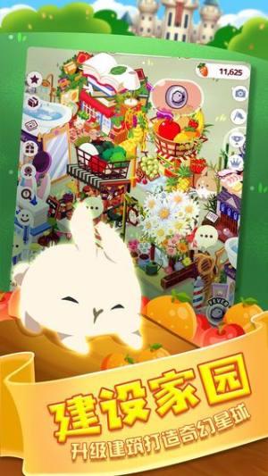 邦尼兔的奇幻星球安卓版图3