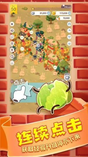 邦尼兔的奇幻星球安卓版图1