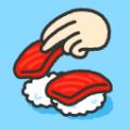 寿司小老板汉化版
