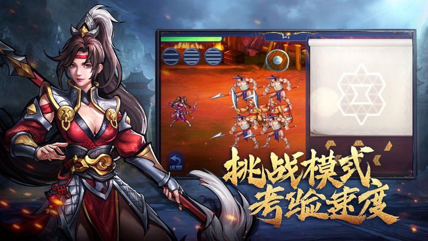 烽火台手游官方正版下载图片2