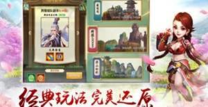 轮回仙神道正版手游官方网站下载图片2