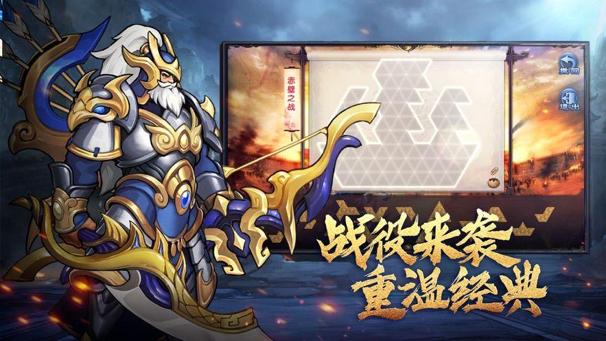 烽火台手游官方正版下载图片1