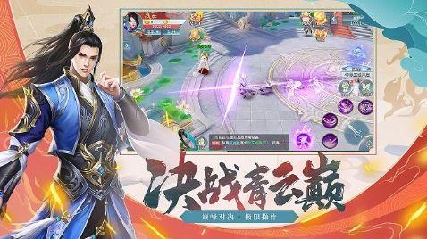 百战天下之巨鲲跃世手游官方网站下载正式版图1: