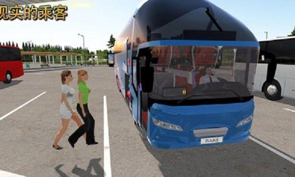 公交公司模拟器中国地图mod中文最新版下载图2: