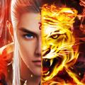 焚天修仙游戏官方网站下载安卓版