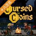 Cursed Coins游戏