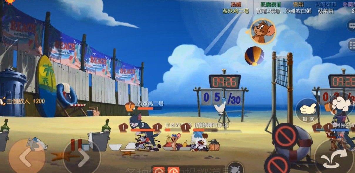 猫和老鼠:沙滩排球爆笑来袭,10人欢乐玩法升级,全屏炸弹乱飞[视频][多图]图片2