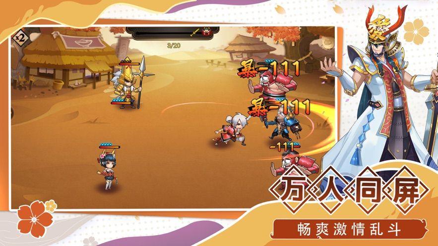 混世大魔王手游最新官方下载图4: