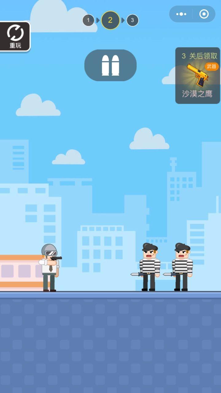 微信小程序吃鸡特工小游戏下载图4: