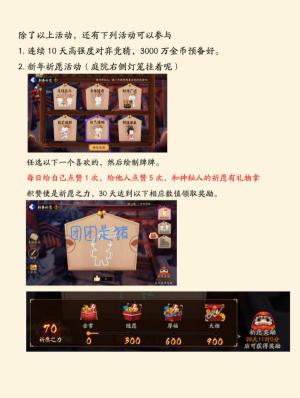 阴阳师鬼童丸之乱攻略大全:鬼童丸之乱爬塔阵容打法推荐图片4
