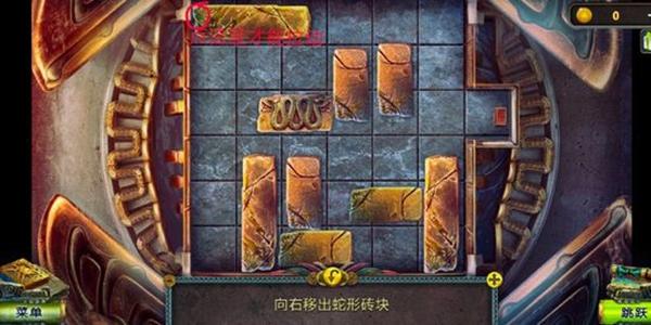 密室逃脱5逃出博物馆华容道怎么过?蛇形华容道攻略[视频][多图]图片3