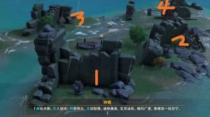 原神深锁之迹任务攻略:钟离盐花深锁之迹解谜顺序推荐图片2