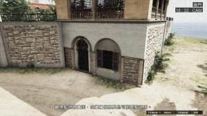 gta5佩里科岛抢劫任务攻略:佩里科岛抢劫任务侦查路线图片3