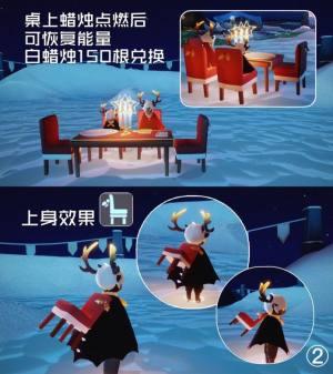 光遇圣诞节活动时间介绍:圣诞节活动兑换图图片3